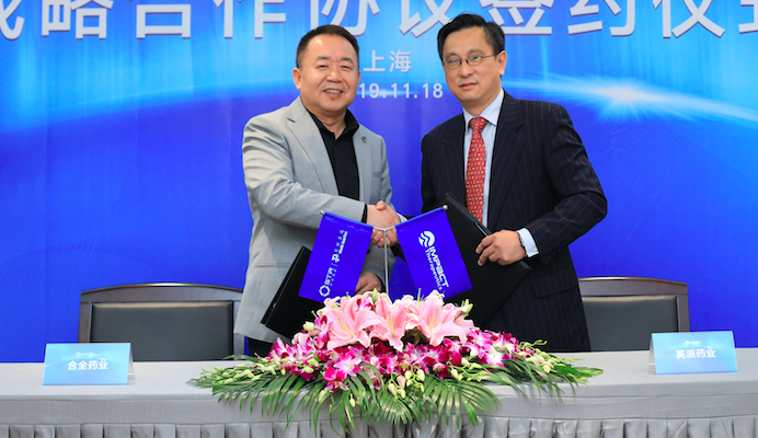 Featured Image: WuXi STA and Impact Therapeutics, a Chinese clinical-stage biopharmaceutical company dedicated to the discovery and development of anti-cancer drugs, have signed a partnership agreement in which WuXi STA will become the preferred CDMO partner for Impact Therapeutics